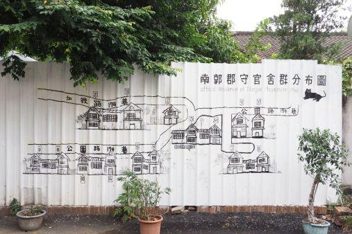 【古蹟保存】南郭遇祝融